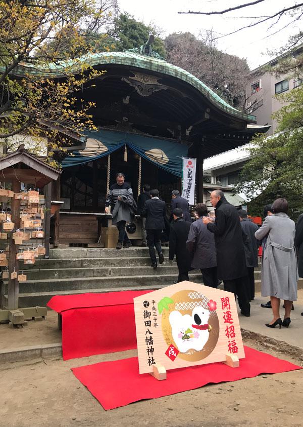 御田八幡神社